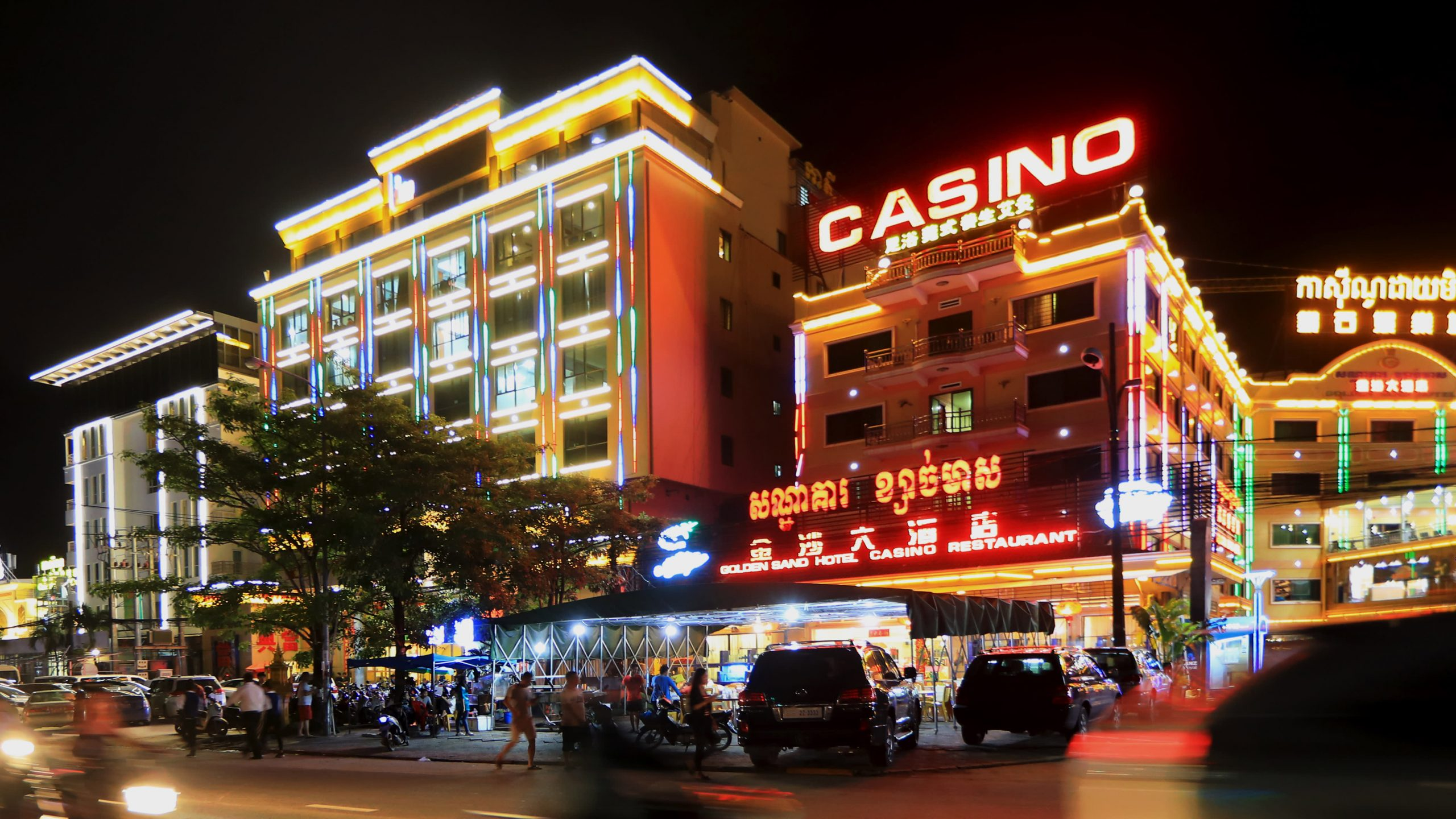 Many Normal Concerns With Online Gaming Casino